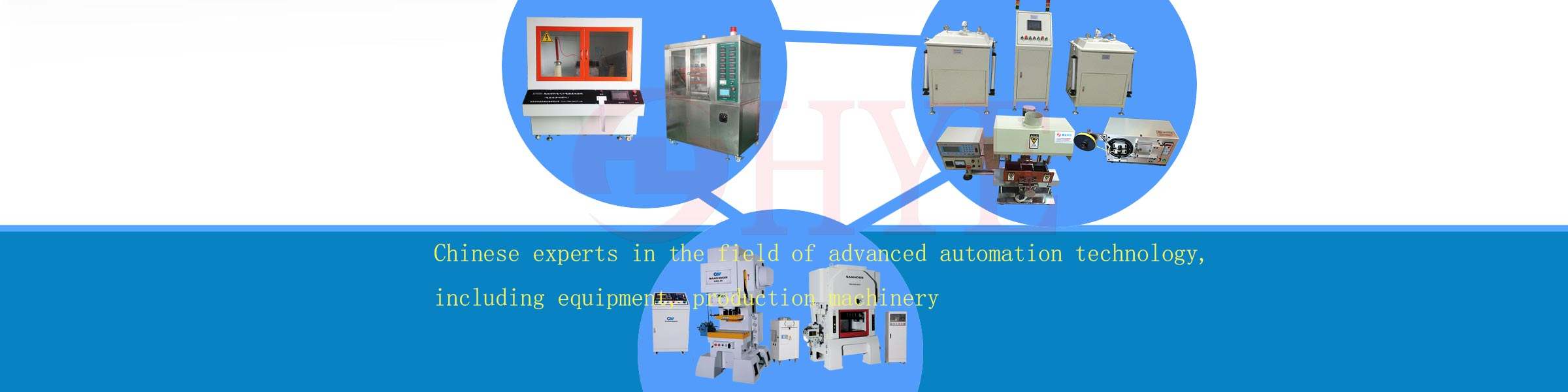 High - frequency transformer automated production equipment