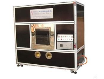 KP8001 VW-1 large combustion cabinet