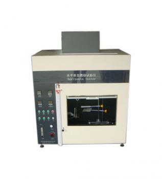 KP8012 foam vertical / horizontal burning test machine