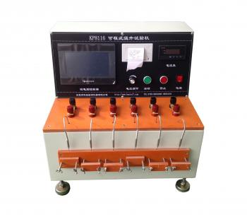KP8116 programmable plug temperature testing machine (touch screen)